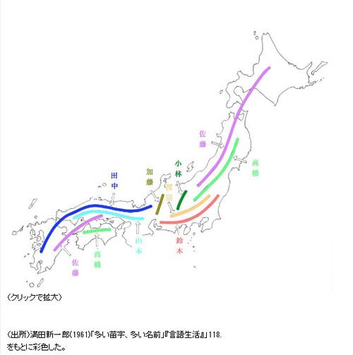 【図解】名字の分布を「山脈」であらわしたらこうなった! 佐藤は全国の広範囲に生息