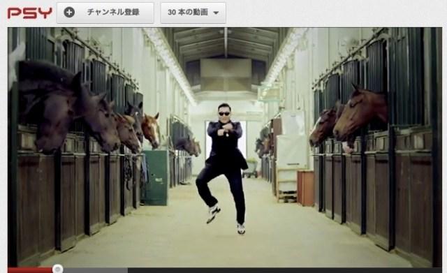 【中毒性のある音楽】ある韓国人のミュージックビデオが世界中で大大大ブレイク中! ジャスティン・ビーバーともコラボか!?