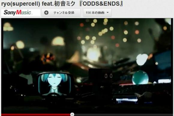 【世界をつなげる声】初音ミクの新曲『ODDS&ENDS』が最高すぎて世界中のファンが大感動!! ロシア人「ミクは魂を持っている」