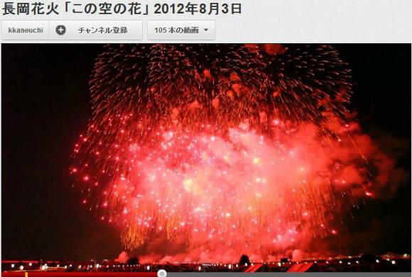 """日本が誇る夏の夜空に咲く大輪の花! 新潟県の """"長岡花火"""" があまりに美しすぎるとネットで話題に"""