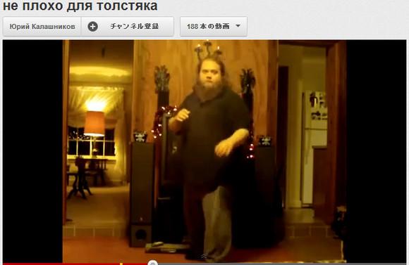【衝撃格闘動画】太ったオジサンが放った「世界最速の後ろ回し蹴り」が話題