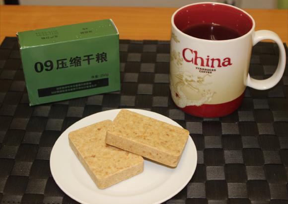【マジウマ】中国のミリメシ「圧縮干粮」は上等なショートブレッドみたいな味! /  今すぐアフタヌーンティーしたくなるレベル