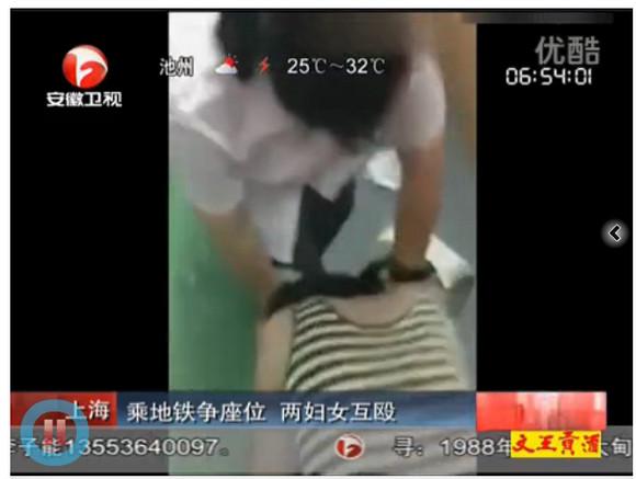 【これはヒドイ】中国で地下鉄の座席をめぐって女性2人が壮絶格闘!  ネットの声「そんなに元気なら立てばいいのに」