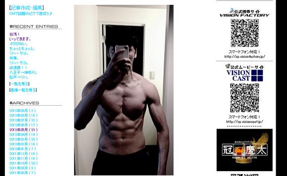 w-inds.橘慶太が自慢の筋肉美を大公開して話題に「僕は自分の体を自由自在に変化させられます」 / ネットの声「戸愚呂(弟)みたいだ」