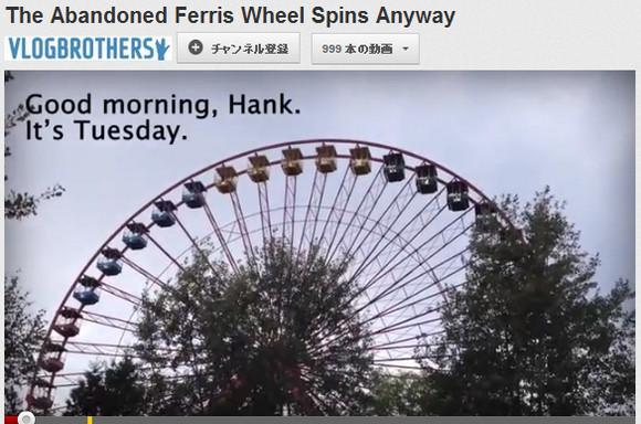 【衝撃映像】ドイツの幽霊観覧車 / 11年前に閉園した遊園地で観覧車が未だに回り続けている