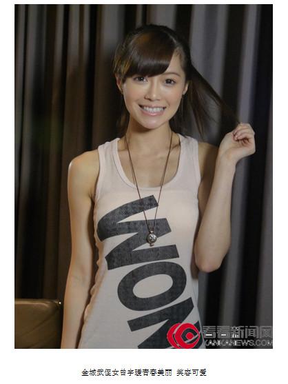 金城武には美少女姪っ子がいた! 台湾出身のUちゃんがカ~ンワイイッ「スタイルには自信があるの。早くみんなに見てほしいな♪」