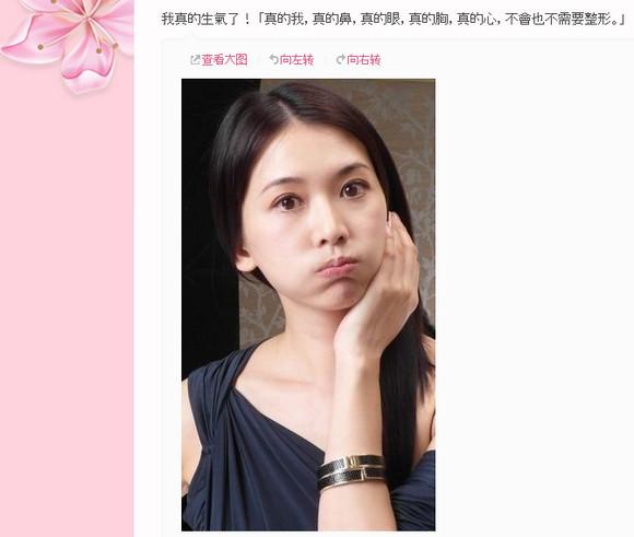 台湾美女リン・チーリンが美しすぎて整形疑惑が浮上! チーリン様はほっぺをプクっとふくらませて抗議 / ネットの声「そんな姿もカワイイ」