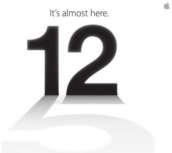 ついに……9月12日に「iPhone5」発表か!?