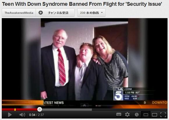 ダウン症の息子を連れた夫婦が飛行機への搭乗を拒否される / 航空会社へ批判が殺到