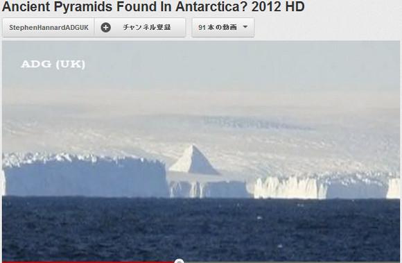 マジか!? 南極で古代のピラミッドが3つも見つかったと研究チームが発表!!