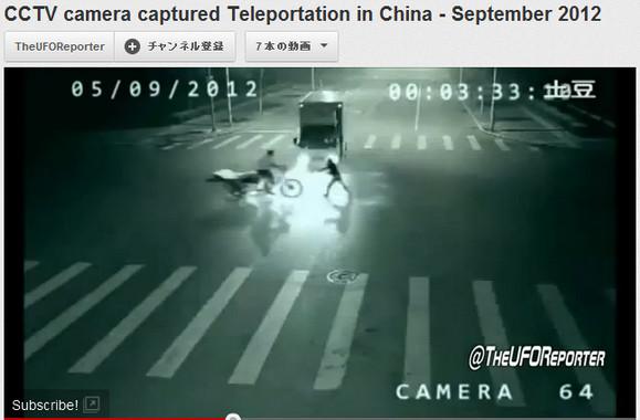 【衝撃動画】マジか!? 中国の監視カメラがとらえたテレポーテーションの瞬間