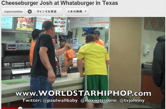 【これがアメリカだ】午前3時すぎにチーズバーガーをめぐって大乱闘する動画が話題に