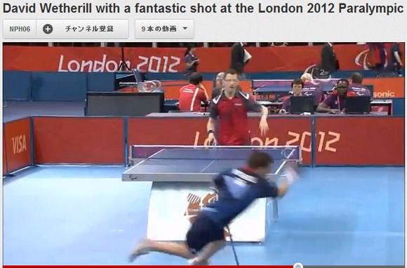 ロンドンパラリンピック2012の卓球の試合でガッツあふれるスーパープレイが飛び出した!
