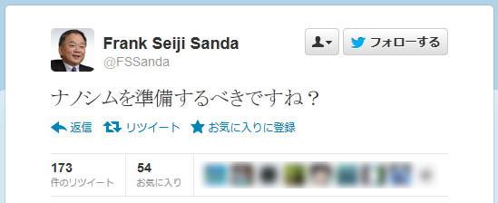 【朗報】ドコモ回線でiPhone5が使えるかもしれないぞ!! 日本通信社長「準備すべきですね?」と意味深な発言