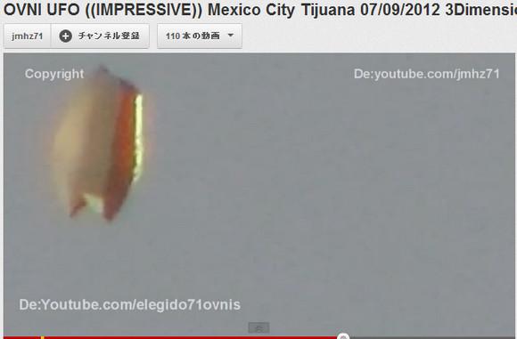 【衝撃UFO動画】メキシコで発光したビニール袋のようなUFOが激写される