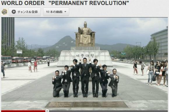 日中韓の友好を願う「WORLD ORDER」の新ミュージックビデオが世界から大称賛! 海外の声「ありがとう」