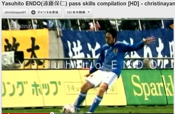 【衝撃サッカー動画】ガンバ大阪の遠藤保仁選手は何がどうスゴイのかが二発で分かるスーパープレイ動画 / コロコロPK集つき