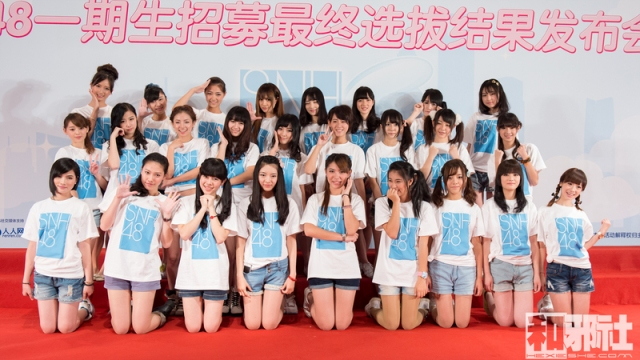 【画像あり】中国上海でAKB姉妹グループ「SNH48」がついに誕生! AKBファン「宮澤がセンターで決定だな」