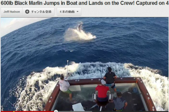 4台のカメラがとらえた衝撃の瞬間! 体重270kgのカジキを釣り上げたら凄まじいことになっちゃいました!!