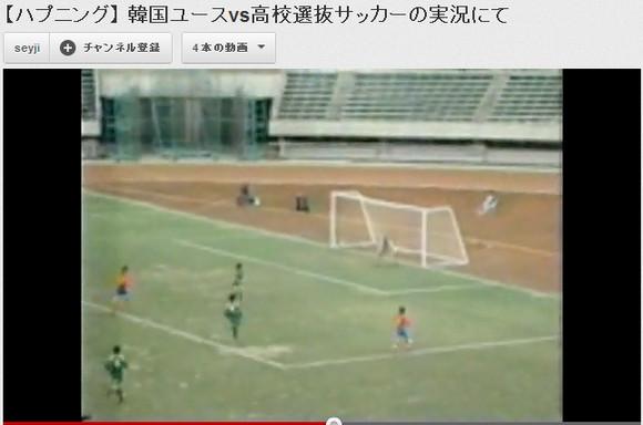 【衝撃サッカー動画】何度見てもジワジワくる! サッカー実況アナウンサーが自らの発言で自爆した想像外のハプニング