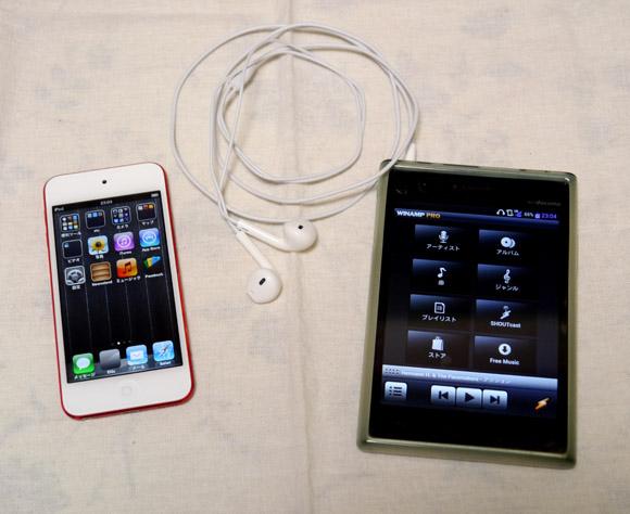 アップルの「EarPods」をAndroid端末で使うと、iPodでは味わえない極上サウンドを楽しむことができるッ!