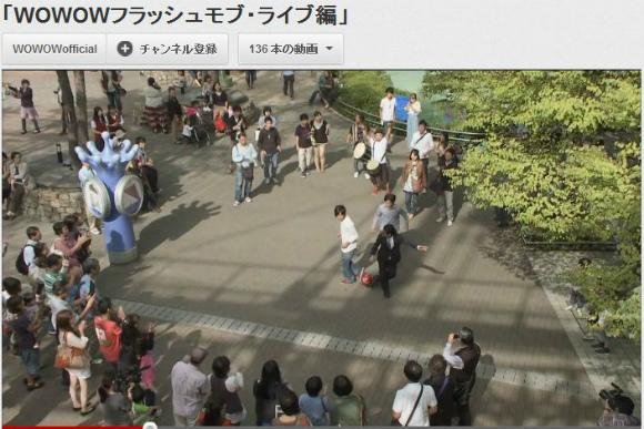 """これからもっともっとやってくれ! みんなを笑顔にする """"フラッシュモブ"""" が日本で行われ話題に!!"""