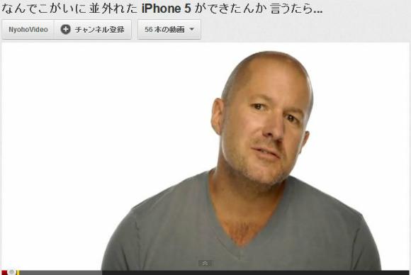 """iPhone5を """"広島弁"""" と """"大阪弁"""" で説明した動画が超絶オモシロイ!! 広島弁「カープはまだじゃけどの」"""
