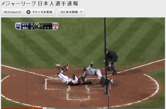 【伝説野球動画】またもイチローが衝撃的な神業を披露「タイミング的には完全にアウトなのにキャッチャーのタッチを2度もヒラリと回避してホームイン」