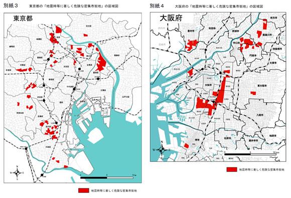 あなたの地域は大丈夫? 国土交通省が「地震時に著しく危険な密集市街地」を発表 / 東京・神奈川を中心に197地区