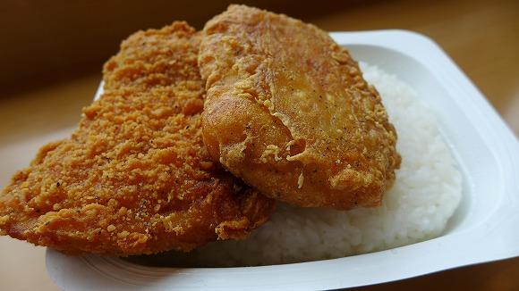 【噂】沖縄県民はファミチキと一緒に白飯を食うらしい