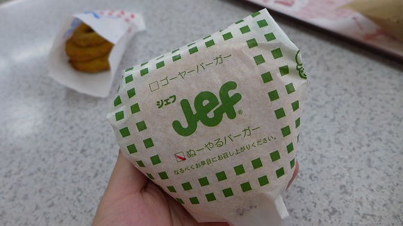 【ゴーヤーバーガー】沖縄県で一番沖縄県らしいハンバーガーチェーン『ジェフ』がスゴい! 謎の『ぬーやるバーガー』の正体とは!?