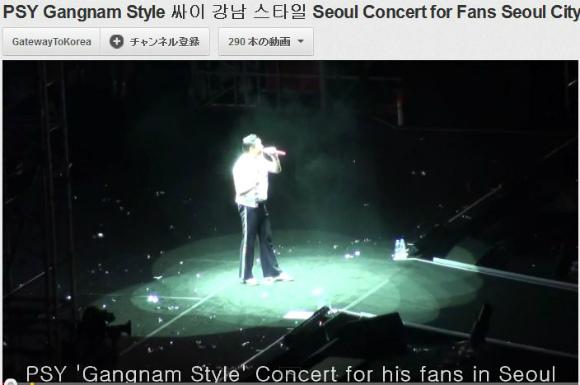 世界大人気の韓国歌手PSYのソウルコンサートに8万人集結! あまりの熱気に世界もビックリ「なんだこりゃ!」