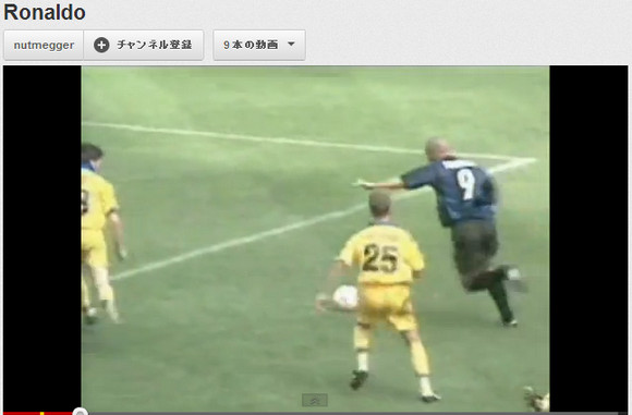 【衝撃サッカー動画】限界突破してたころのロナウドがいかにスゴかったのかが一発で分かるスーパープレイ動画3連発