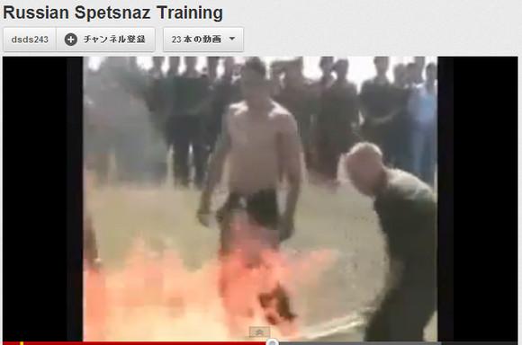 【衝撃動画】ロシアの特殊部隊「スペツナズ」のトレーニング風景がガチすぎておそロシア