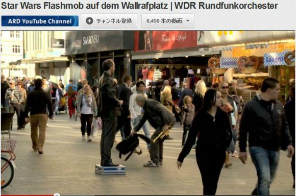 ドイツで羨ましすぎるオーケストラ演奏のフラッシュモブが行われる! しかもその曲が『スター・ウォーズ』!!