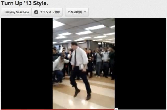 学校の先生の目前で挑発的にダンスを踊ったらアイリッシュダンスで応戦してきた動画が話題に