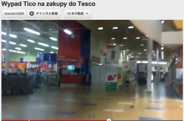 【マネしちゃダメ動画】大型スーパーの中にクルマごと入店して何にもぶつかることなく店を出る動画が話題に