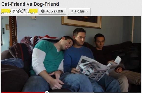 犬と猫をイケメン擬人化! 両者の違いがよーくわかる動画が話題に / ネットの声「可愛い!」「萌えた」