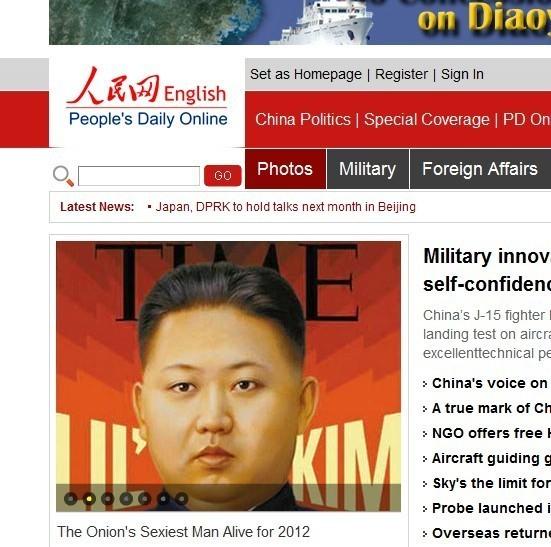 中国共産党機関紙が盛大に釣られたと話題に /  米国パロディサイトが報じた「最もセクシーな男性は金正恩」を真に受けてわざわざ特集ページまで組む
