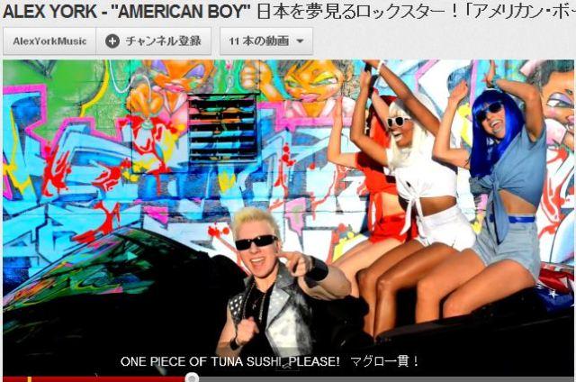 こんなに日本を愛してくれてありがとう! アメリカ人イケメンが歌う日本LOVE曲が世界で大ヒット!!