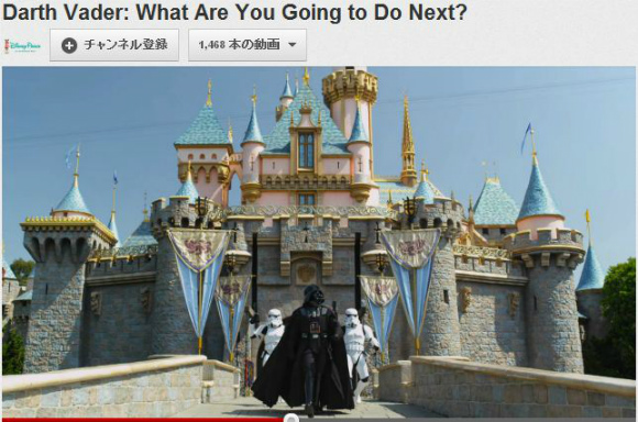 """ディズニーへの仲間入り記念!? ディズニーランドをエンジョイしまくる """"ダース・ベイダー"""" の動画が話題に!!"""