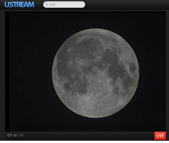 【空を見よ】 本日(2012年11月28日)21時15分頃から地球の影が月にかかる「半影月食」が始まるぞ~ッ!!