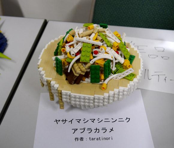 東大レゴ部の作った「ラーメン二郎」が再現度高すぎて笑った! 思わず食らいつきたくなるレベル