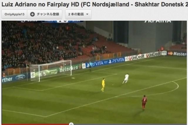 【衝撃サッカー動画】UEFAチャンピオンズリーグの試合中に起きた「フェアプレー精神に反したアドリアーノのプレイ」に物議