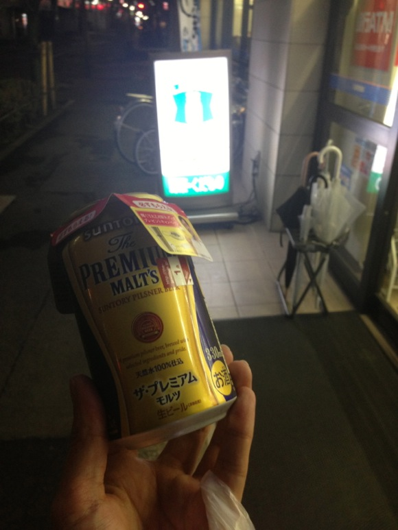 【お得ワザ】スマホアプリを使ってサントリーの「ザ・プレミアム・モルツ」1缶を友達に無料でプレゼントする方法