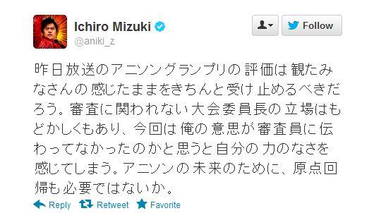 全日本アニソングランプリの審査に水木一郎が苦言 / ネットの声「これは出来レースだろ」「ちゃんと歌唱力で決めなよ」