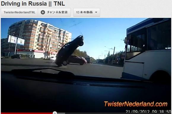【おそロシア】予測不可能すぎるロシアの交通事情をまとめた動画がハンパない