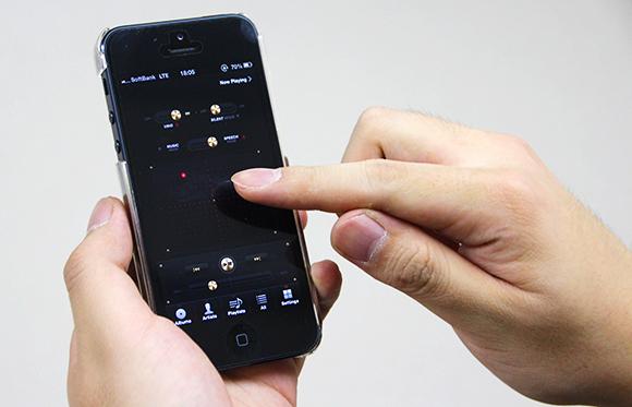 【音が劇的に変化】iPhoneで再生する音楽を高音質にするアプリ「UBiO」がスゴい / イヤホンの性能も最大限に引き出せる!