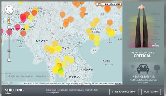 空気の汚染度を鼻毛の長さで表した地図が話題に / 日本はほぼ全てで「短い」の結果! 但し埼玉のみやや長め