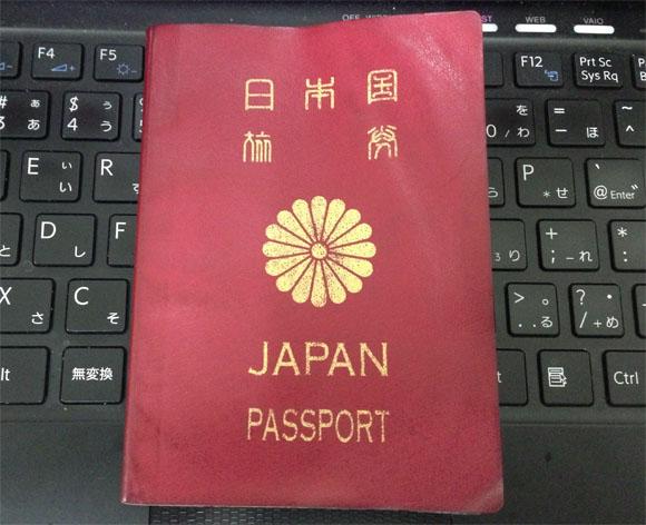 世界最強パスポート決定戦! ビザなし渡航が認められている国ランキング/ ベスト3は欧州勢がメイン!! 日本は「170カ国にノービザ渡航可」で第4位